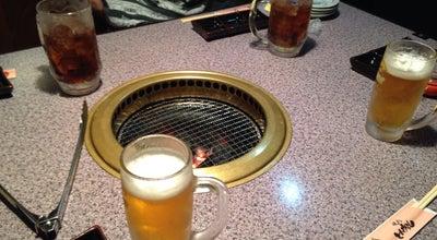 Photo of BBQ Joint 和牛炭火焼肉 とんがらし at 源氏神明町54, 碧南市 447-0872, Japan