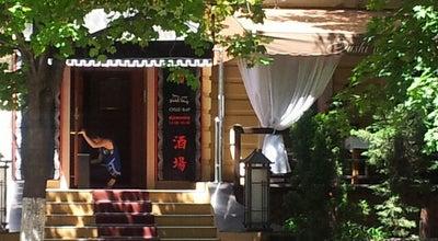 Photo of Sushi Restaurant Roppongi at Ул. Спасская, 6/1, Николаев 54000, Ukraine