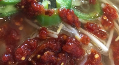 Photo of Vietnamese Restaurant Pho 1945 at 1945 Pacific Coast Hwy, Lomita, CA 90717, United States