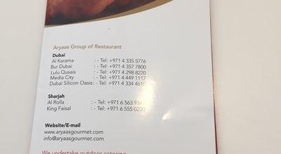 Photo of Vegetarian / Vegan Restaurant Aryaas Veg Restaurant at Khalid Bin Al Waleed Rd., Dubai, United Arab Emirates