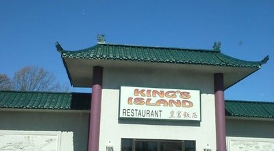 Photo of Chinese Restaurant King's Island at 2804 Old Forest Rd, Lynchburg, VA 24501, United States
