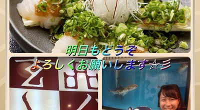 Photo of Japanese Restaurant 玄品ふぐ 高槻の関 at 城北町2-11-5, 高槻市 569-0071, Japan