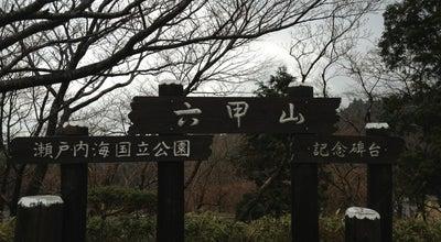 Photo of Arts and Entertainment 記念碑台 at 六甲山町北六甲123, 神戸市灘区, Japan