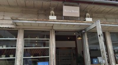 Photo of Art Gallery guma guwa (育陶園 - ぐまぐわぁ) at 壺屋1-22-23, Naha, Japan