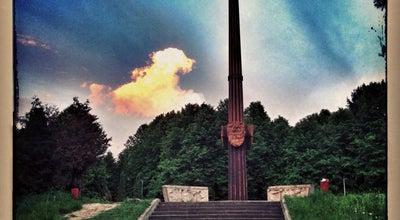 Photo of Park Парк им. Революции 1905 года at Ул. Первых Маевок, Иваново, Russia