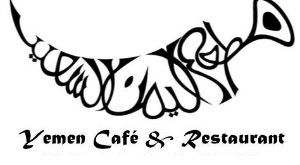 Photo of Middle Eastern Restaurant Yemen Cafe at 176 Atlantic Ave, Brooklyn, NY 11201, United States