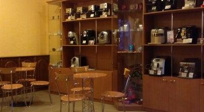 Photo of Coffee Shop Дом Кофе at Ул. 60-летия Октября, 110, Кременчуг 39602, Ukraine