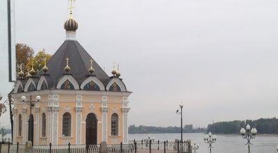 Photo of Diner У причала at Russia