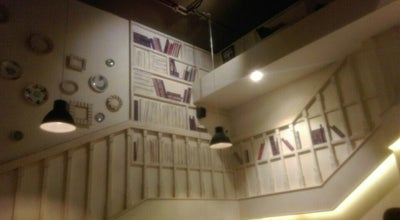 Photo of Vegetarian / Vegan Restaurant Ghaas Phoos at Korum Mall, thane 400602, India