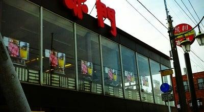 Photo of BBQ Joint 赤門 四街道店 at 大日286-2, 四街道市 284-0001, Japan
