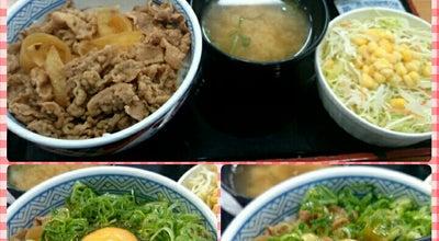 Photo of Japanese Restaurant 吉野家 17号線宮原店 at 北区宮原町1-503-1, さいたま市 331-0812, Japan