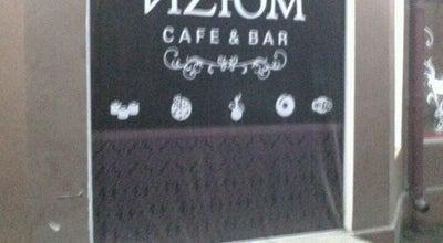 Photo of Cafe Изюм / Izum at Osh 723500, Kyrgyzstan