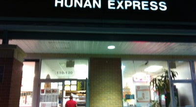Photo of Chinese Restaurant Hunan Express at 6030 Marshalee Dr, Elkridge, MD 21075, United States
