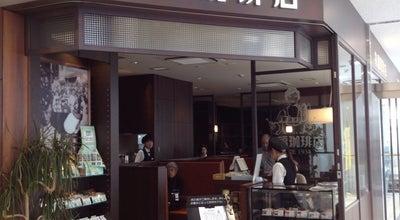Photo of Cafe 丸福珈琲店 JR高槻店 at 芥川町1-28-2, 高槻市 569-1123, Japan