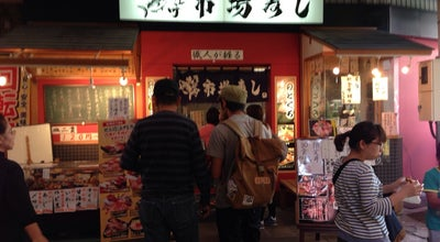 Photo of Sushi Restaurant 近江町市場寿し本店 at 下近江町28-1, 金沢市 920-0904, Japan