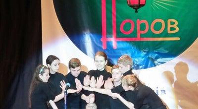 Photo of Concert Hall Палац дітей та юнацтва at Ukraine