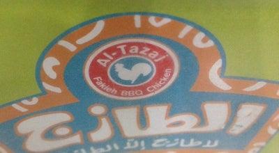 Photo of Fried Chicken Joint الطازج | Al-Tazaj at Sultana, Medina, Saudi Arabia