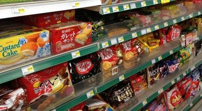 Photo of Supermarket Marukai Market at 123 Astronaut E S Onizuka St, Los Angeles, CA 90012, United States