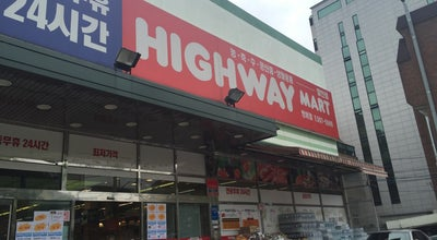 Photo of Supermarket HIGHWAY MART at 서초구 서초대로 94, 서울시, South Korea