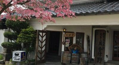 Photo of Cafe 珈琲蔵 ぬりの里 at 天満前8919-1, 喜多方市 966-0852, Japan