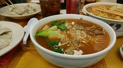 Photo of Chinese Restaurant Kungfu Noodle at 6733 Bandera Rd, San Antonio, TX 78238, United States