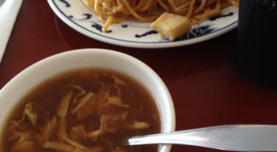 Photo of Chinese Restaurant Hunan Chinese at 1363 Us Highway 395 N, Gardnerville, NV 89410, United States