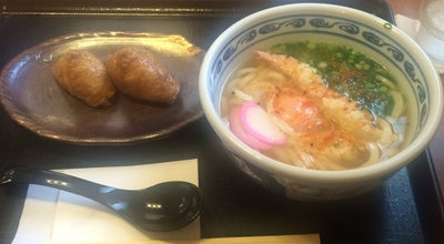 Photo of Ramen / Noodle House 天霧 三原店 at 宮浦3-35-9, 三原市, Japan