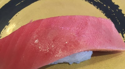 Photo of Sushi Restaurant はま寿司天童店 at 7街区3画地, 天童市, Japan