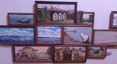 Photo of Art Gallery Дом художника at Просп. Мира, 56, Красноярск 660049, Russia