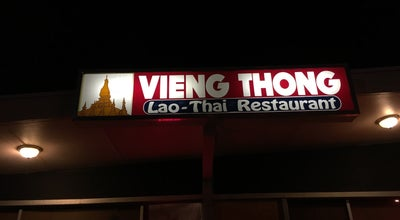 Photo of Thai Restaurant Viengthong at 2820 Martin Luther King Jr Way S, Seattle, WA 98144, United States