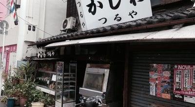 Photo of Butcher かしわ つるや at Takatsuki, Japan