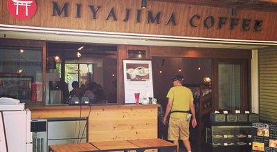 Photo of Coffee Shop MIYAJIMA Coffee at 宮島町464-3, 廿日市市 739-0588, Japan
