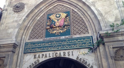 Photo of Jewelry Store Kapalı Çarşı Nûr u Osmaniyye Kapısı at Turkey