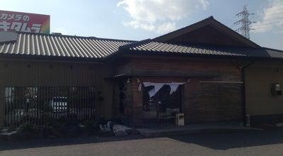 Photo of Sushi Restaurant 回転寿司かねき 梅園店 at 稲荷前13-7, つくば市, Japan