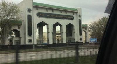 Photo of Mosque Нұр Мұбарақ мешіті / Мечеть Нур Мубарак at Просп. Аль-фараби, 73, Алматы, Kazakhstan