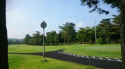 Photo of Golf Course 宇部72カントリークラブ 万年池西コース at 阿知須2423-1, 山口市 754-1277, Japan