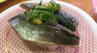 Photo of Sushi Restaurant かっぱ寿司 春日井大留店 at 大留町2-2-4, 春日井市, Japan