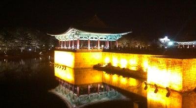 Photo of Historic Site 동궁과 월지 (안압지 / 雁鴨池, Anapji) at 원화로 102, 경주시 38163, South Korea