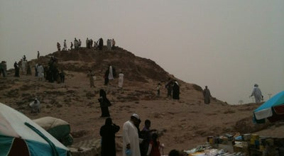Photo of Historic Site جبل الرماة at Saudi Arabia