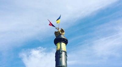 Photo of Historic Site Монумент Слави at Полтава, Ukraine