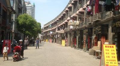 Photo of Art Gallery 多伦路文化名人街 at 多伦路, Shanghai, Sh 200081, China