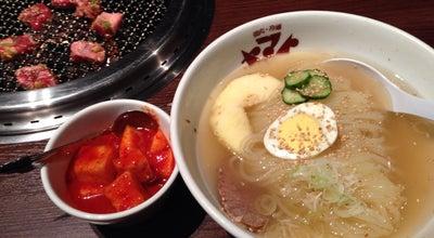 Photo of BBQ Joint 焼肉・冷麺 ヤマト 一関店 at 赤荻字月町188-4, 一関市 021− 0041, Japan