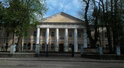 Photo of History Museum Рівненський краєзнавчий музей at Вул. Драгоманова, 19, Рівне 33000, Ukraine