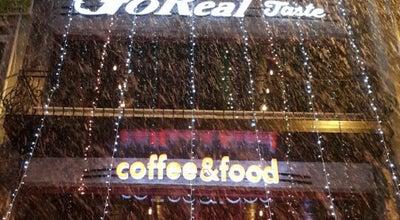 Photo of Cafe GoReal Taste at Eski Kuyumcular Mah. Yeşilli Cad. No:11, Karesi 10010, Turkey