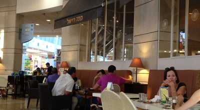 Photo of Breakfast Spot Raviel / רויאל @ Holon Mall at Holon Mall, Холон, Israel