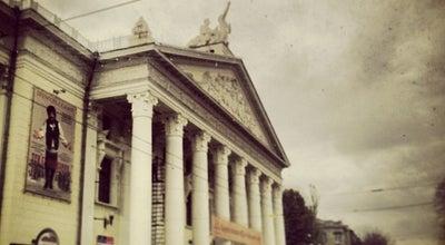 Photo of Theater Театр им. Магара at Просп. Ленина, 41, Запорожье, Ukraine