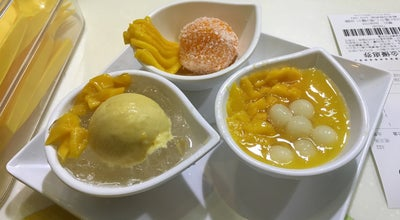 Photo of Dessert Shop Hui Lau Shan 許留山 at Shop 37-38, 3/f, Lucky Plaza, Shatin, Hong Kong