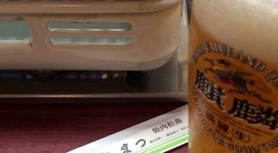 Photo of BBQ Joint 松燕 at 本町1-2858, 燕市, Japan