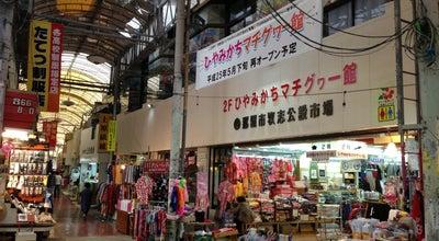 Photo of Comedy Club ひやみかちマチグァー館 at 牧志3-3-15, 那覇市, Japan