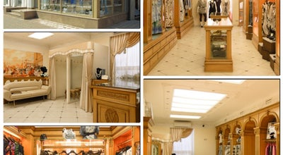 "Photo of Boutique ""Венеция"" for Ladies at Пр. Карла Маркса 14, Омск, Russia"